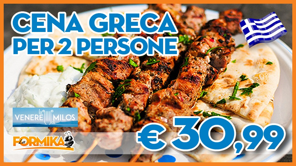Greco coupons